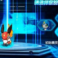 Copia de Pokémon Go triunfa en China