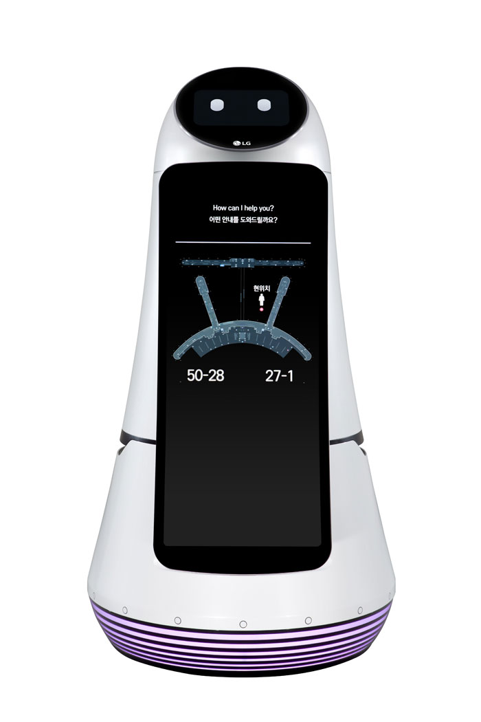 LG-Airport-Guide-Robot-03