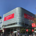 oracle-cloud-edificio-open-world
