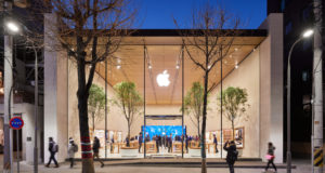 Apple contrata a vicepresidente de Samsung